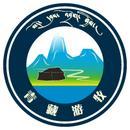 青海青藏游牧生态农牧业发展有限公司广州分公司