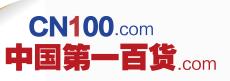 广东中百电子科技股份有限公司