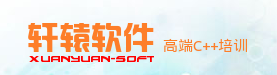 昆山轩辕软件技术有限公司