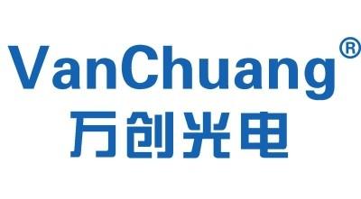 深圳市万创光电科技有限公司