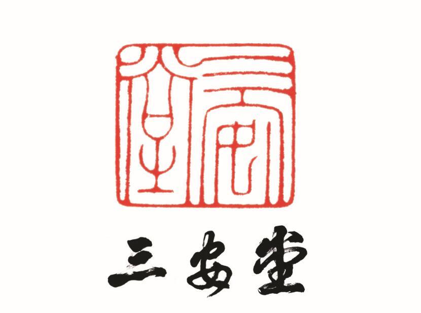深圳市三安堂文化传媒有限公司