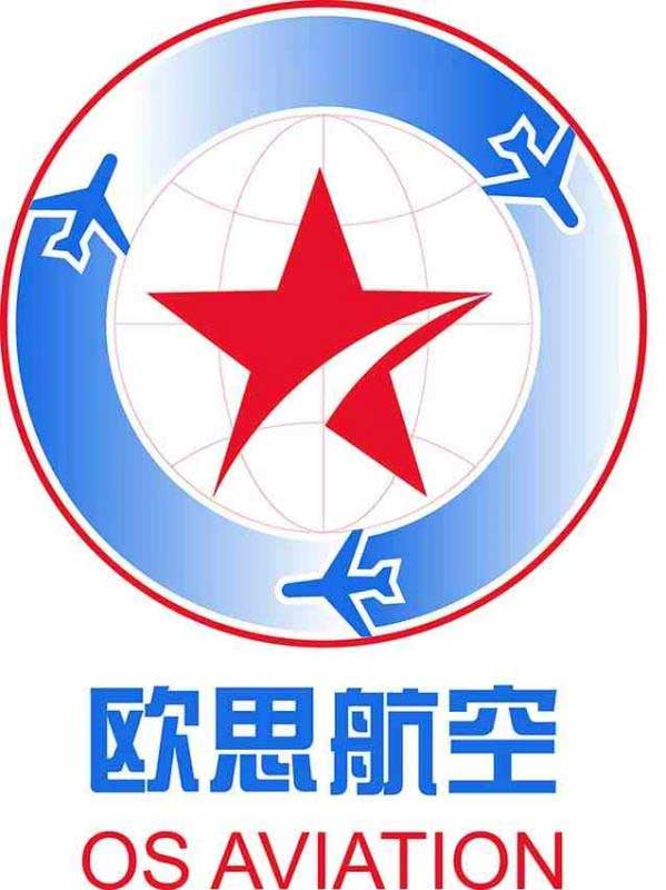 欧思航空科技发展(北京)有限公司