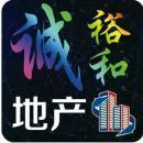 涿州市诚裕和商贸有限公司