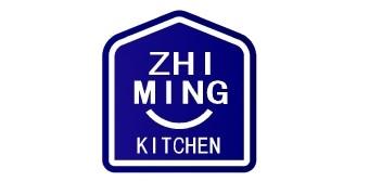 上海志銘廚房設備有限公司