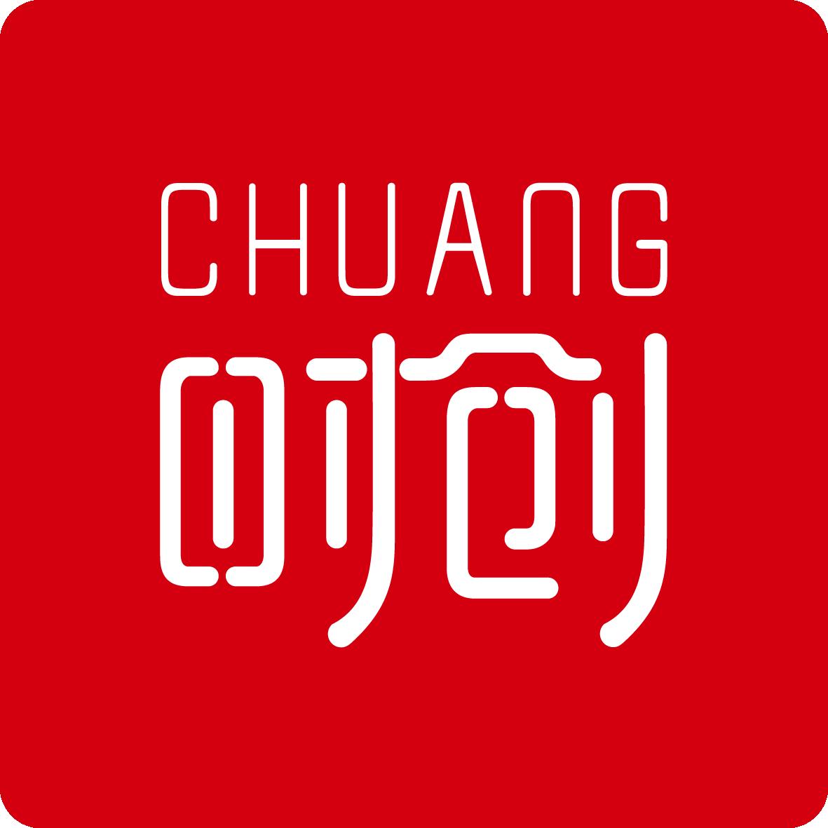 北京时创未来文化发展有限公司