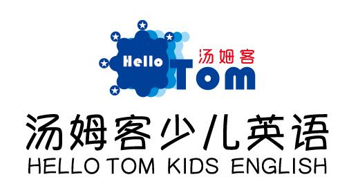北京汤姆客教育咨询有限公司