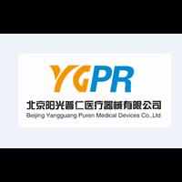 北京阳光普仁医疗器械有限公司