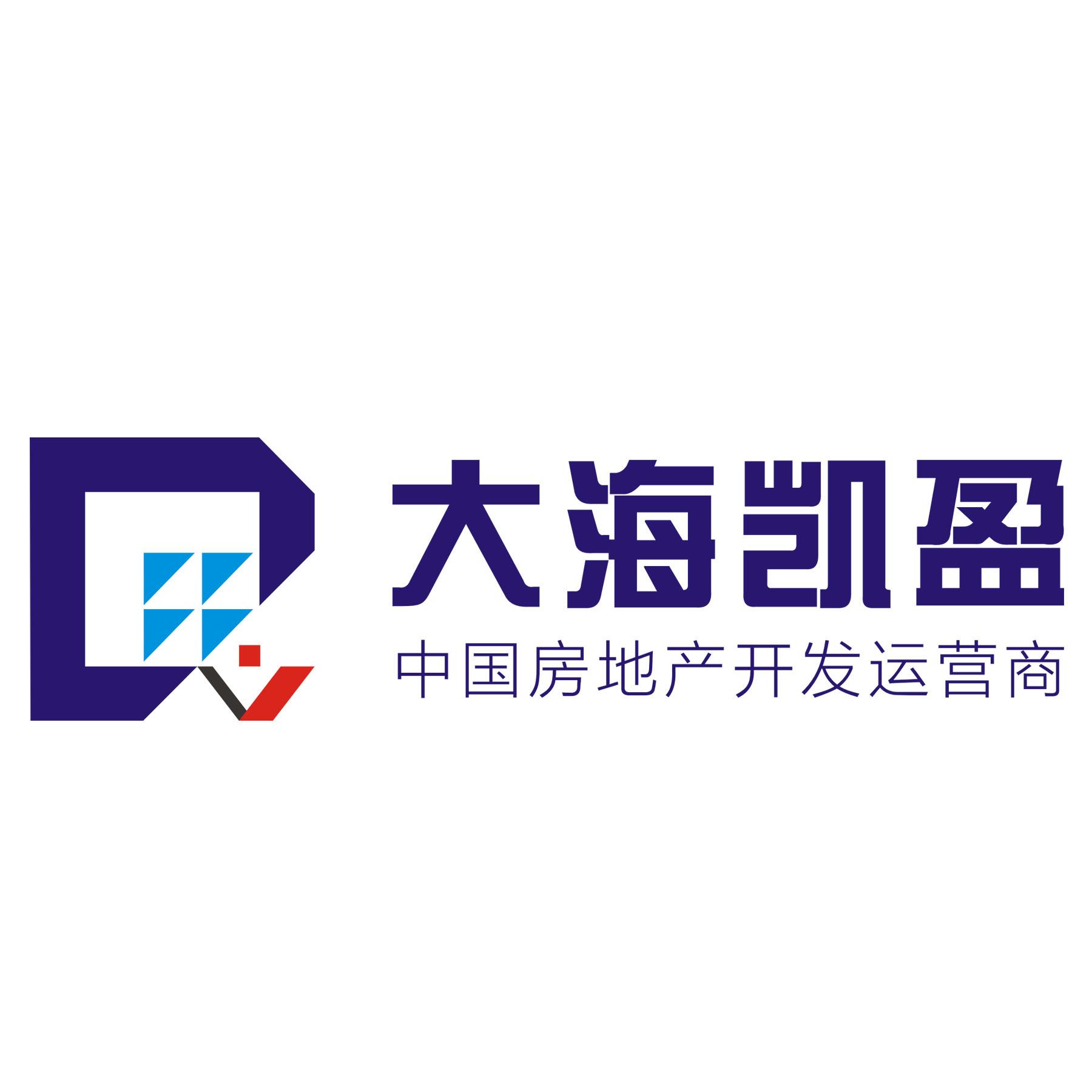 广东大海凯盈房产建设管理有限公司