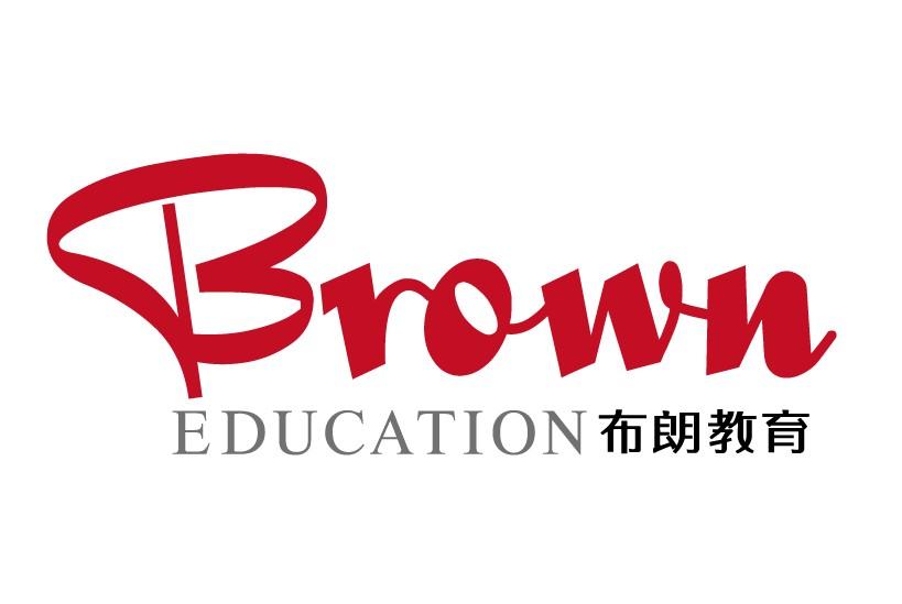 布朗时代(北京)教育投资有限公司
