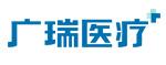 安徽广瑞医疗管理有限公司