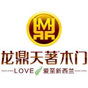 北京龙鼎基业工贸有限公司