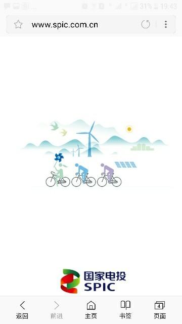 青岛华大清洁能源有限公司