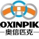 净土财富(武汉)投资管理有限公司重庆分公司