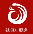 北京思创银联科技股份有限公司