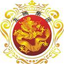深圳市龙腾财务代理有限公司