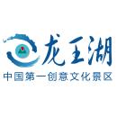 红安龙王湖旅游开发有限公司