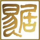 上海房屋銷售(集團)有限公司合肥分公司