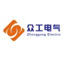 广东众工电气工程有限公司