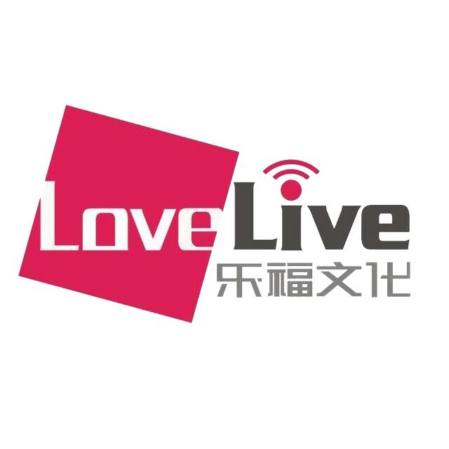 广州乐福文化发展有限公司