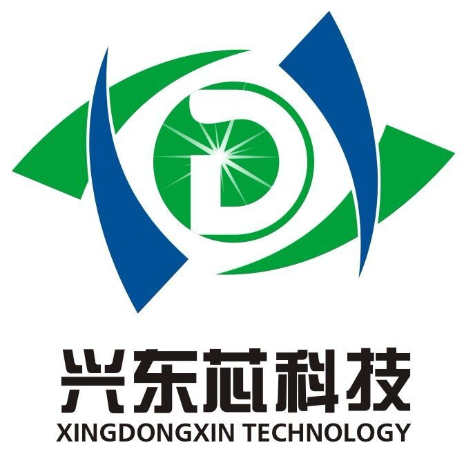 深圳市興東芯科技有限公司