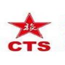 福建省旅游有限公司黄岐营业部