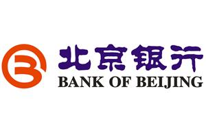 北京银行股份有限公司中轴路支行