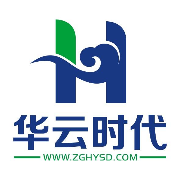 甘肅華云時代教育信息咨詢有限責任公司