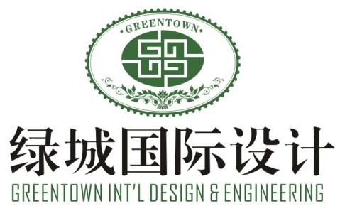重慶綠城景觀設計工程有限公司
