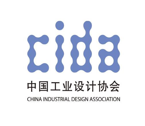 中國工業設計協會