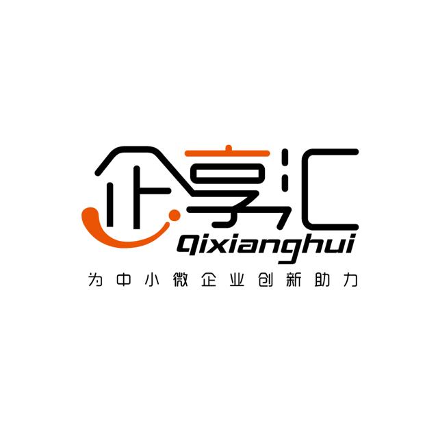 蘇州企享匯信息科技有限公司