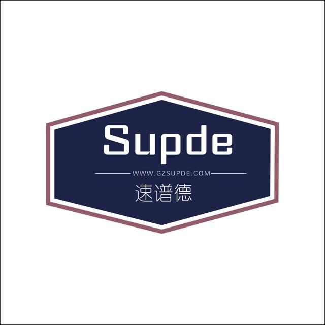 广州速谱德供应链管理有限公司