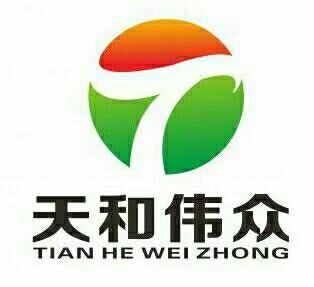 北京天和伟众农业科技有限公司