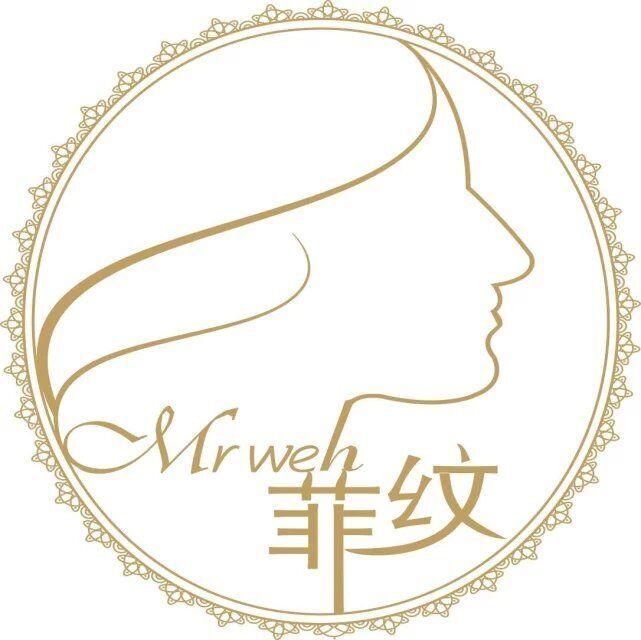 安徽九紫春貿易有限公司