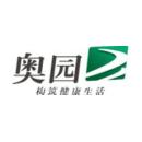奥园集团(韶关)有限公司