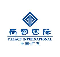 江门丽宫国际食品股份有限公司