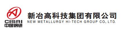 新冶高科技集团有限公司