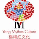 深圳市杨梅红文化发展有限公司