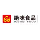 深圳市绝味食品营销有限公司