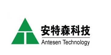 北京安特森科技有限公司