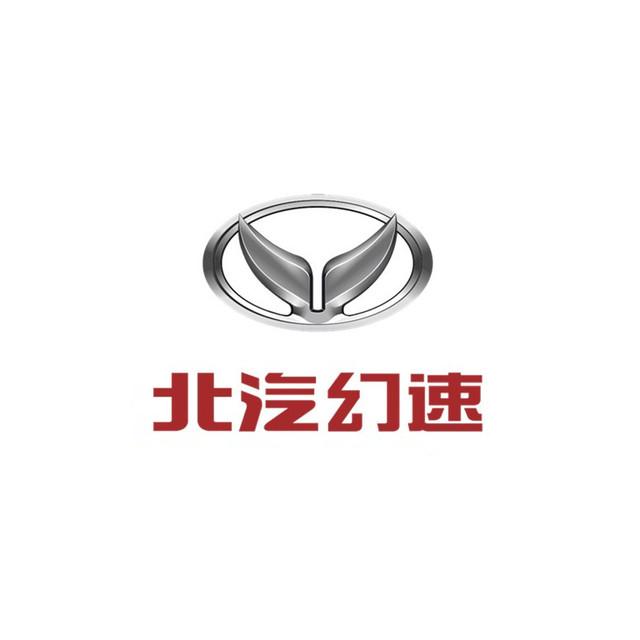 安阳威凯汽车贸易有限公司