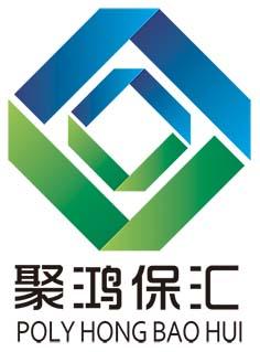 北京聚鸿保汇商贸有限公司