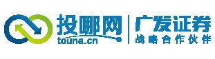深圳投哪金融服务有限公司