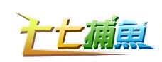 北京天天文化藝術有限公司