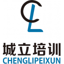 重庆市南岸区城立职业技能培训有限公司
