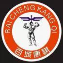 武漢百城康祺體育投資管理有限公司