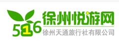 徐州悅游網絡科技有限公司