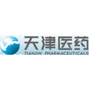 天津市医药集团有限公司