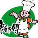 广州顶津食品有限公司