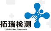 北京拓瑞檢測技術有限公司