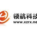 徐州領航科技有限公司